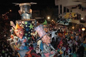 Carnevale aradeino